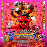 Doubutsu Sentai Zyuohger vs. Shuriken Sentai Ninninger: Message from the Future from Super Sentai