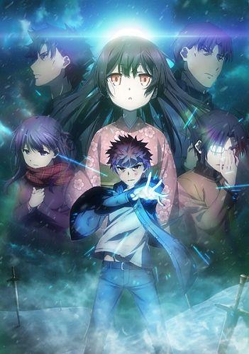 Fate/kaleid liner PRISMA ILLYA: Sekka no Chikai