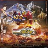 Kamen Rider Build New World : Kamen Rider Grease