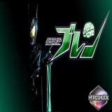 Kamen Rider Drive Saga III : Kamen Rider Brain