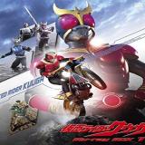 Kamen Rider Kuuga Hyper Battle Video Kamen Rider Kuuga Vs the Strong Monster Go-Jiino-Da