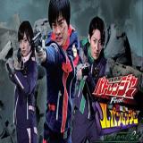 Keisatsu Sentai Patranger Feat Kaitou Sentai Lupinranger - Another Patren 2Gou