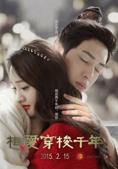 Loves Weaves Through A Millenium (Drama Chinois)