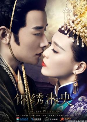 Princess Wei Yang (Drama Chinois)