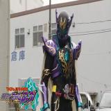 Televi-kun hyper battle DVD Kamen Rider Build - Kamen Rider Prime Rogue